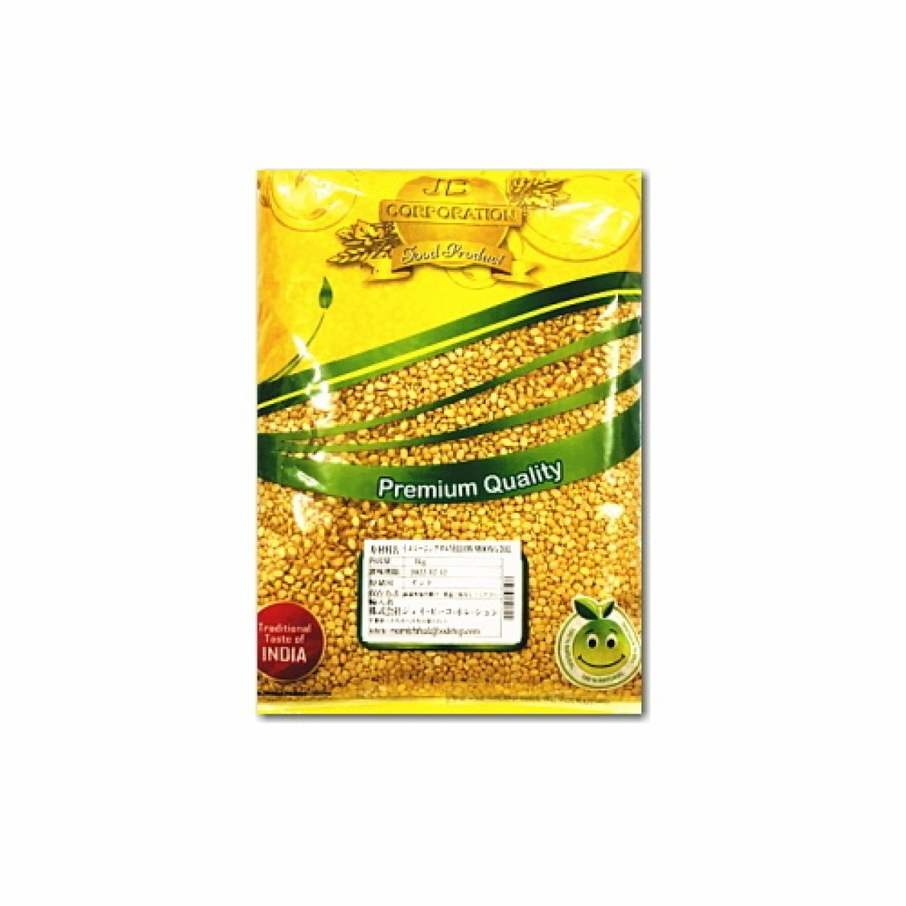 Jb yellow moong dal 1kg - RHF