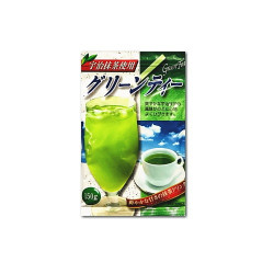 Green tea 150gm - RHF