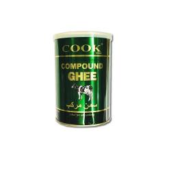 Cook compound ghee 900gm - RHF