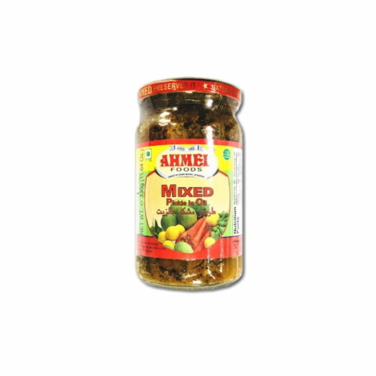 Ahmed foods mixed pickle in oil 330gm-arb