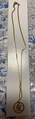 Japanese Character Gold pendant with chain