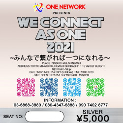 We Connect As One Silver Ticket 5,000 Yen