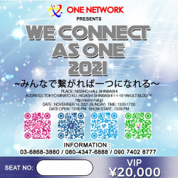 We Connect As One VIP Ticket 20,000 Yen