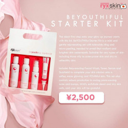 RyxSkin Beyouthiful Starter Kit