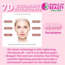 7D Ultramage Ultraformer