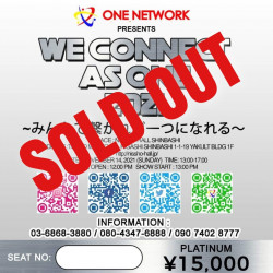 We Connect As One Platinum Ticket 15,000 Yen