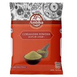 Coriander Powder 1kg - RKM