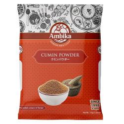 Cumin Powder 1kg - RKM