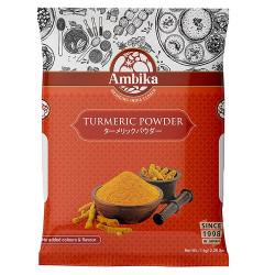 Turmeric Powder 1kg - RKM